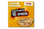 3 баннера для ВКонтакте 19 - kwork.ru