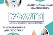 Разработка фирменного стиля 89 - kwork.ru