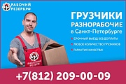 7 баннеров для вашего сайта, адаптированных к рекламе в google 18 - kwork.ru