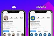 Обложки на актуальные в инстаграм 9 - kwork.ru