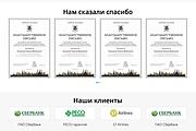 Вёрстка сайтов по доступной цене 362 - kwork.ru