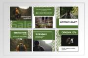 Оформление ленты инстаграм 28 - kwork.ru
