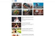 Доработка и исправления верстки. CMS WordPress, Joomla 117 - kwork.ru