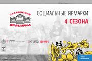 Вёрстка сайтов по доступной цене 217 - kwork.ru