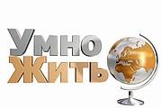 Создам объёмный логотип с нуля 55 - kwork.ru