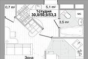 Планировка двухкомнатной квартиры за 24 часа 15 - kwork.ru