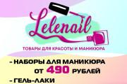 Баннер для печати в любом размере 98 - kwork.ru