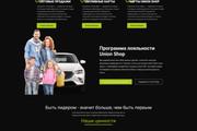 Уникальный дизайн сайта для вас. Интернет магазины и другие сайты 219 - kwork.ru