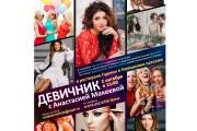 Баннер или слайд 33 - kwork.ru