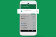45 установок приложения в Google Play 7 - kwork.ru