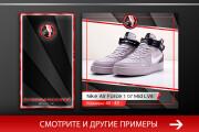 Баннер, который продаст. Креатив для соцсетей и сайтов. Идеи + 229 - kwork.ru