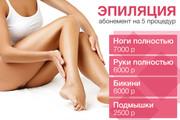 Баннер на сайт 147 - kwork.ru
