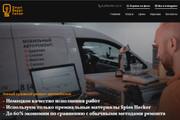 Профессионально и недорого сверстаю любой сайт из PSD макетов 150 - kwork.ru