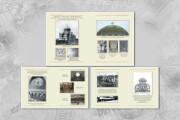 Дизайн - макет любой сложности для полиграфии. Вёрстка 70 - kwork.ru