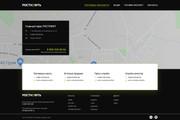 Уникальный дизайн сайта для вас. Интернет магазины и другие сайты 217 - kwork.ru