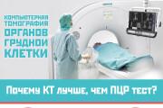 Разработка фирменного стиля 116 - kwork.ru