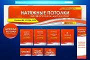 Оформлю ваше сообщество ВК 54 - kwork.ru
