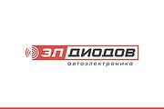 Логотип. Качественно, профессионально и по доступной цене 181 - kwork.ru
