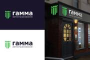 Разработка логотипа для сайта и бизнеса. Минимализм 188 - kwork.ru