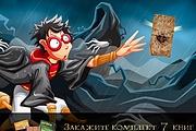 Дизайн Вконтакте 9 - kwork.ru