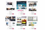 ПАК 1000 шаблонов и дополнений для WordPress 108 - kwork.ru