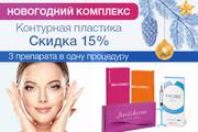 Баннер на сайт 184 - kwork.ru