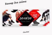 Креативы, баннеры для рекламы FB, insta, VK, OK, google, yandex 153 - kwork.ru
