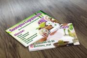 Разработаю дизайн визитки 28 - kwork.ru