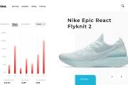 Сделаю дизайн страницы сайты 5 - kwork.ru