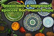 Выполню фотомонтаж в Photoshop 151 - kwork.ru