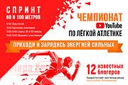 Красивый и уникальный дизайн флаера, листовки 156 - kwork.ru