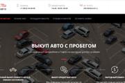 Качественная копия лендинга с установкой панели редактора 189 - kwork.ru
