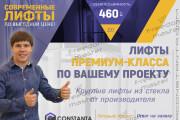 Разработаю 3 promo для рекламы ВКонтакте 331 - kwork.ru