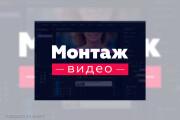 2 красивых баннера для сайта или соц. сетей 66 - kwork.ru