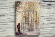 Создам дизайн обложки для электронной книги 8 - kwork.ru