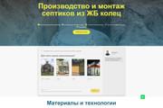 Сделаю копию отвязку Quiz от конструктора Marquiz 48 - kwork.ru