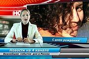 Именное видеопоздравление с юбилеем, Днем рождения - индивидуально 46 - kwork.ru