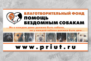 Дизайн - макет любой сложности для полиграфии. Вёрстка 89 - kwork.ru