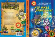 Рисунки для детей 9 - kwork.ru