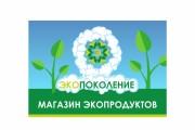 Сделаю открытку 167 - kwork.ru