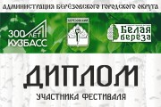 Отрисовка в векторе по эскизу. Иконки, логотипы, схемы, иллюстрации 13 - kwork.ru