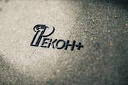 Разработаю дизайн логотипа 201 - kwork.ru
