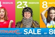Дизайн рекламной вывески 25 - kwork.ru