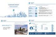 Оформление презентаций в PowerPoint 27 - kwork.ru