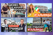 Оформление YouTube канала 33 - kwork.ru