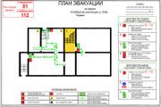 План эвакуации 11 - kwork.ru