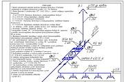 Проектирование вентиляции 76 - kwork.ru
