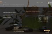 Дизайн страницы сайта в PSD 50 - kwork.ru
