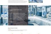 Уникальный дизайн сайта для вас. Интернет магазины и другие сайты 300 - kwork.ru