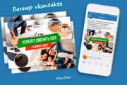 Креативы, баннеры для рекламы FB, insta, VK, OK, google, yandex 169 - kwork.ru